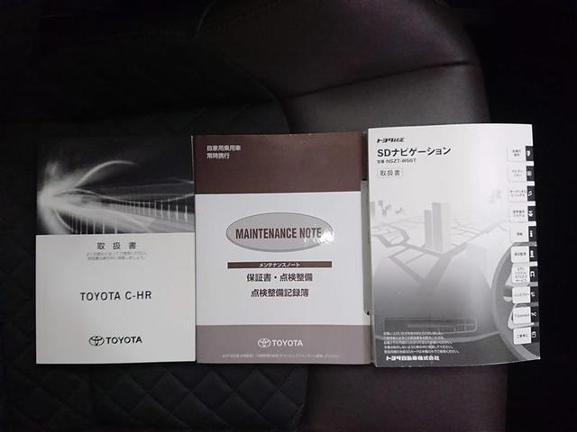 G LEDエディション フルセグ メモリーナビ DVD再生 ミュージックプレイヤー接続可 バックカメラ 衝突被害軽減システム ETC LEDヘッドランプ ワンオーナー 記録簿 アイドリングストップ(18枚目)