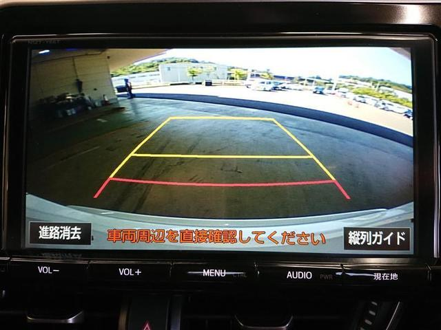 G フルセグ メモリーナビ DVD再生 バックカメラ 衝突被害軽減システム ETC LEDヘッドランプ 記録簿 アイドリングストップ(8枚目)