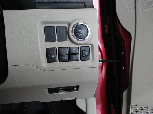 X LパッケージS フルセグ メモリーナビ DVD再生 バックカメラ 衝突被害軽減システム ETC ドラレコ 記録簿 アイドリングストップ(6枚目)