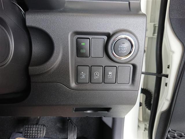 モーダ S フルセグ メモリーナビ DVD再生 バックカメラ 衝突被害軽減システム ETC LEDヘッドランプ 記録簿 アイドリングストップ(6枚目)