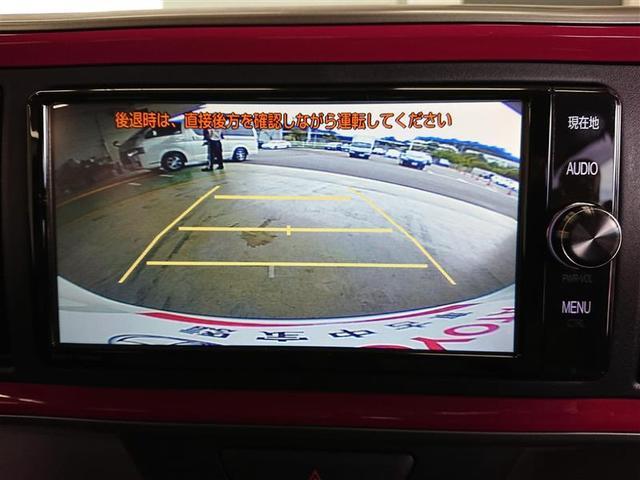 モーダ S フルセグ メモリーナビ DVD再生 バックカメラ 衝突被害軽減システム ETC LEDヘッドランプ 記録簿 アイドリングストップ(9枚目)