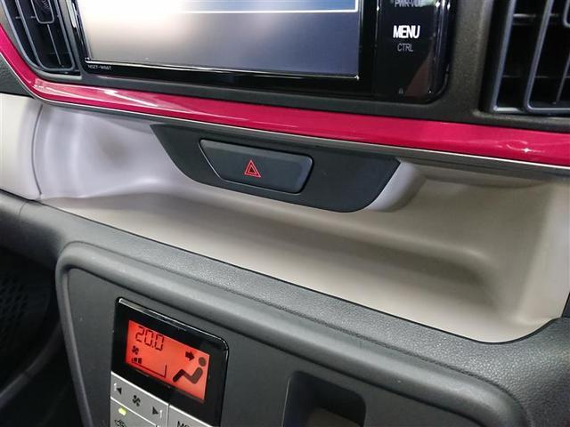 モーダ S フルセグ メモリーナビ DVD再生 バックカメラ 衝突被害軽減システム ETC LEDヘッドランプ 記録簿 アイドリングストップ(10枚目)