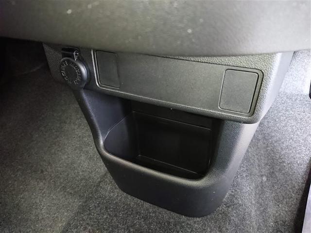モーダ S フルセグ メモリーナビ DVD再生 バックカメラ 衝突被害軽減システム ETC LEDヘッドランプ 記録簿 アイドリングストップ(11枚目)