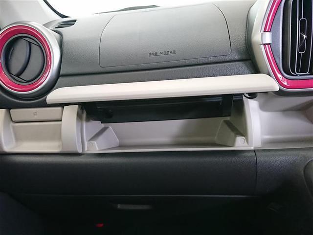 モーダ S フルセグ メモリーナビ DVD再生 バックカメラ 衝突被害軽減システム ETC LEDヘッドランプ 記録簿 アイドリングストップ(12枚目)