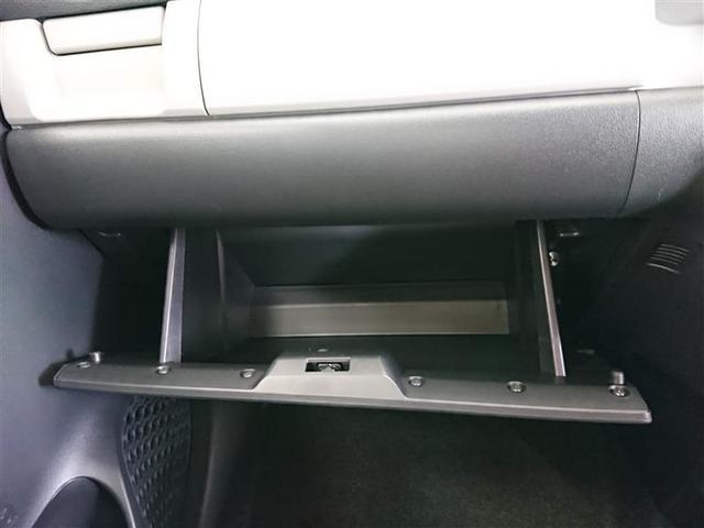 モーダ S フルセグ メモリーナビ DVD再生 バックカメラ 衝突被害軽減システム ETC LEDヘッドランプ 記録簿 アイドリングストップ(13枚目)