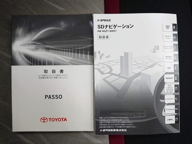 モーダ S フルセグ メモリーナビ DVD再生 バックカメラ 衝突被害軽減システム ETC LEDヘッドランプ 記録簿 アイドリングストップ(20枚目)