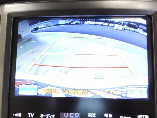 トヨタ クラウン ロイヤルサルーン HDDナビ フルセグTV ETC
