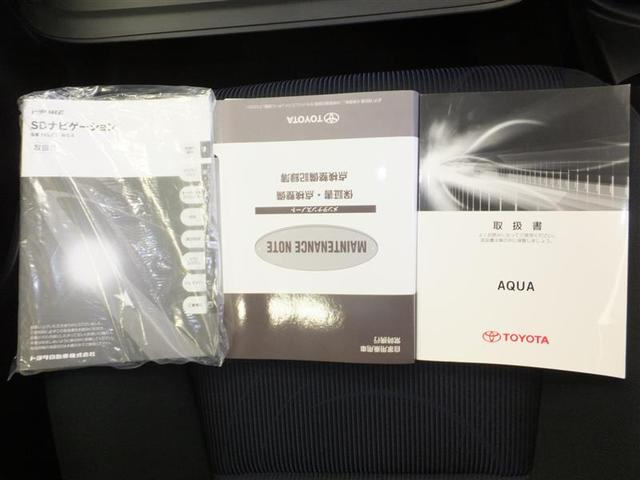 トヨタ アクア S メモリーナビ フルセグTV ETC バックカメラ