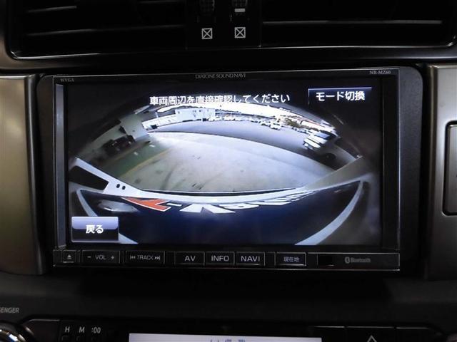 TX フルセグTV メモリーナビ ETC バックカメラ(8枚目)
