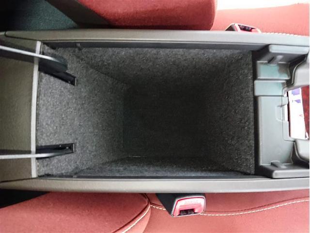 S Cパッケージ バックカメラ メモリーナビ ETC(11枚目)