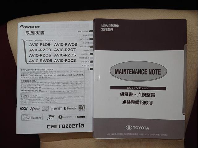 S Cパッケージ バックカメラ メモリーナビ ETC(18枚目)