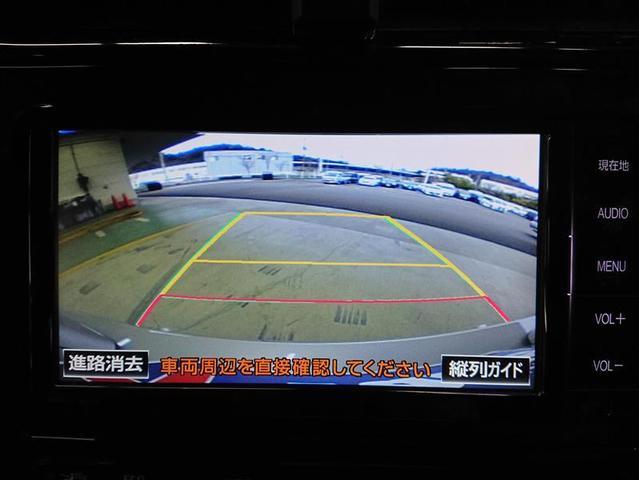 A フルセグTVナビ LEDヘッドライト ETC 1オーナー(8枚目)