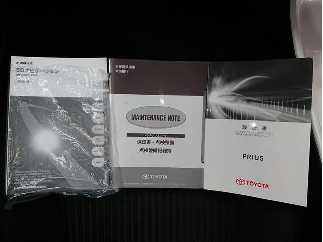 A フルセグTVナビ LEDヘッドライト ETC 1オーナー(18枚目)