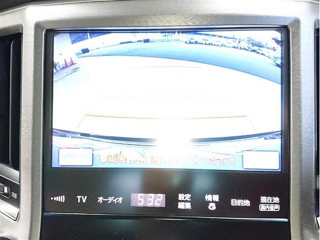 ロイヤルサルーンG 本革シート HIDヘッドライト ETC(8枚目)