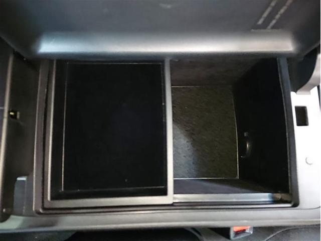 アスリートS 1オーナー メモリーナビ ETC バックカメラ(11枚目)