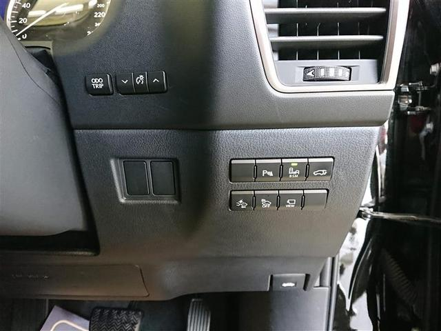 NX300h メモリーナビ LEDヘッドライト ETC(6枚目)