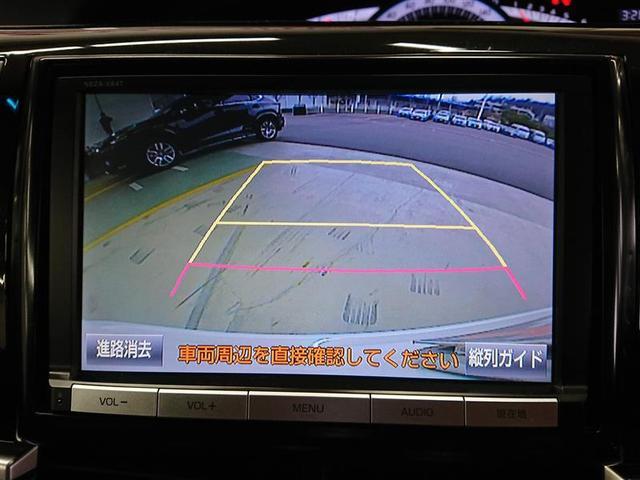 アエラス プレミアムエディション HDDナビ フルセグTV(7枚目)