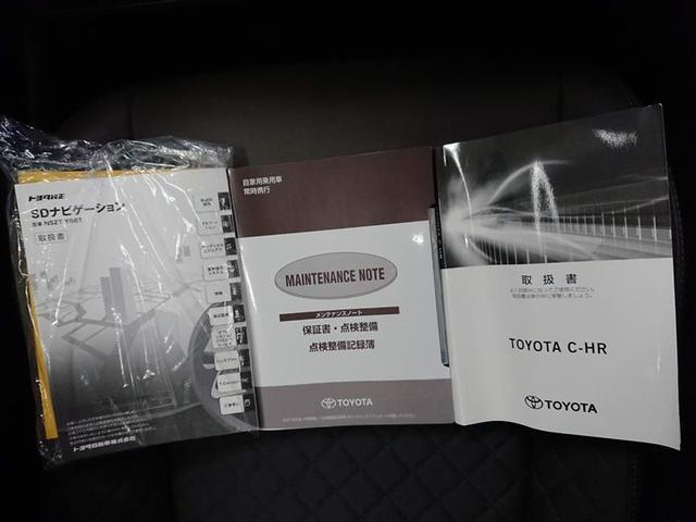 G-T メモリーナビ フルセグTV バックカメラ ETC(20枚目)