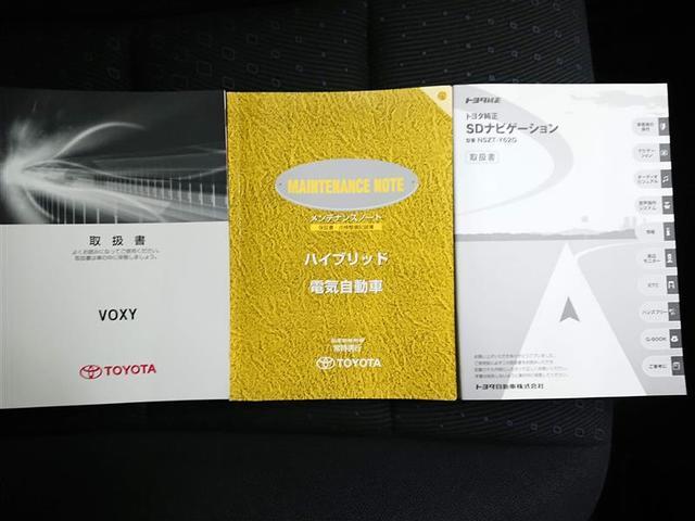 ハイブリッドV メモリーナビ フルセグTV バックカメラ(20枚目)