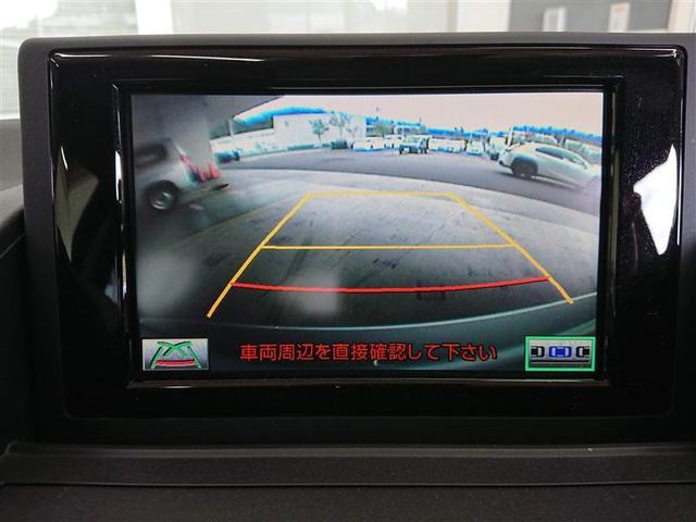 CT200h バージョンC HDDナビ フルセグTV ETC(8枚目)