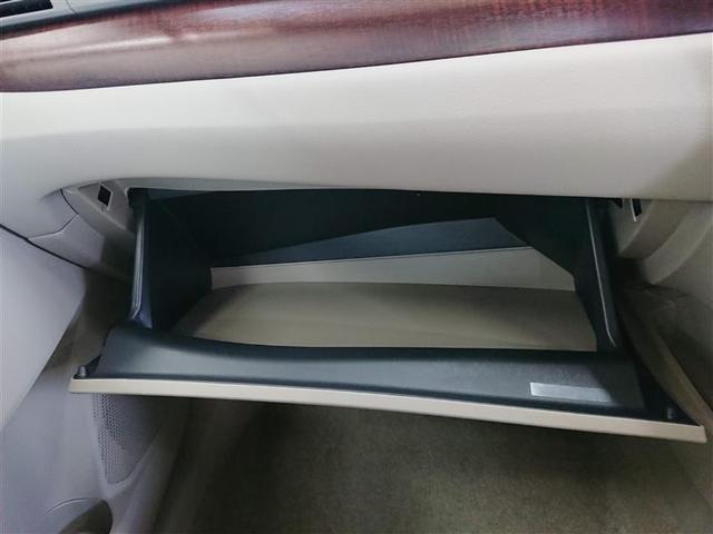 A15 Gパッケージリミテッド メモリーナビ ワンセグTV(11枚目)