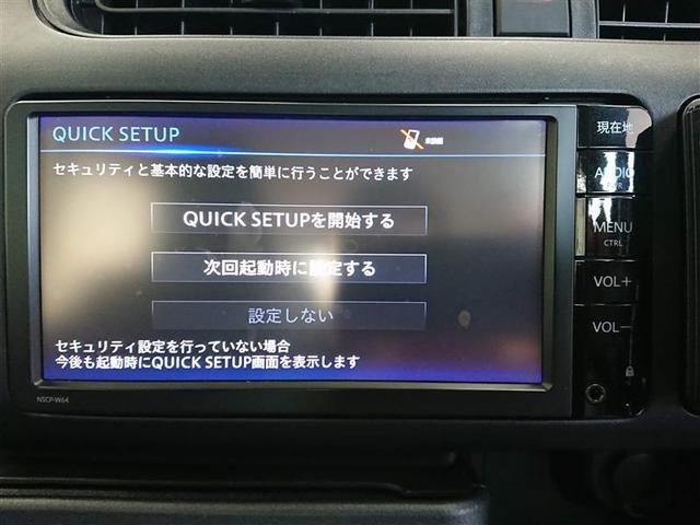 UL メモリーナビ ワンセグTV(11枚目)