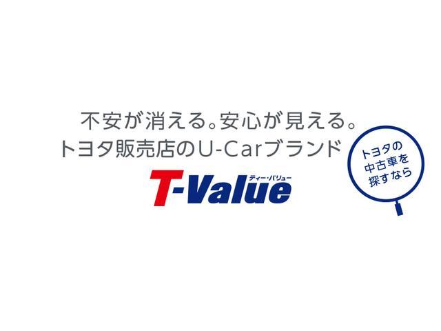 「トヨタ」「ヴィッツ」「コンパクトカー」「香川県」の中古車21