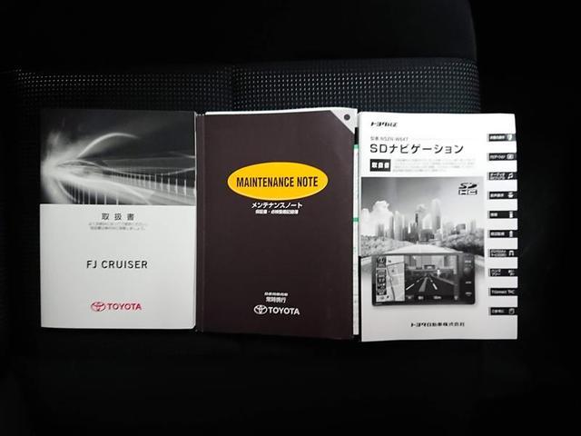 オフロードパッケージ メモリーナビ フルセグTV ETC(20枚目)
