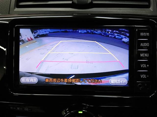 A15 Gパッケージ メモリーナビ ワンセグTV ETC(9枚目)