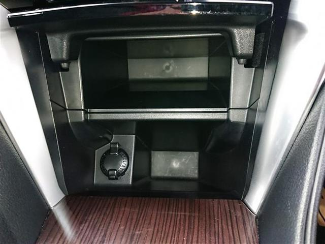 A15 Gパッケージ メモリーナビ ワンセグTV ETC(10枚目)