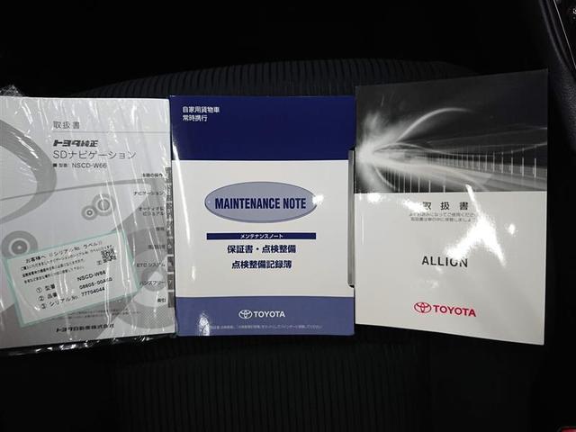 A15 Gパッケージ メモリーナビ ワンセグTV ETC(20枚目)