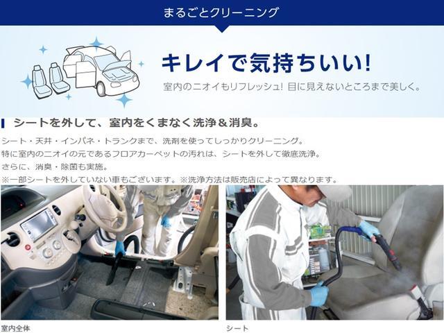 S メモリーナビ ワンセグTV バックカメラ ETC(24枚目)