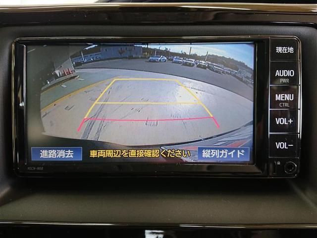 ハイブリッドX メモリーナビ ワンセグTV バックカメラ(8枚目)