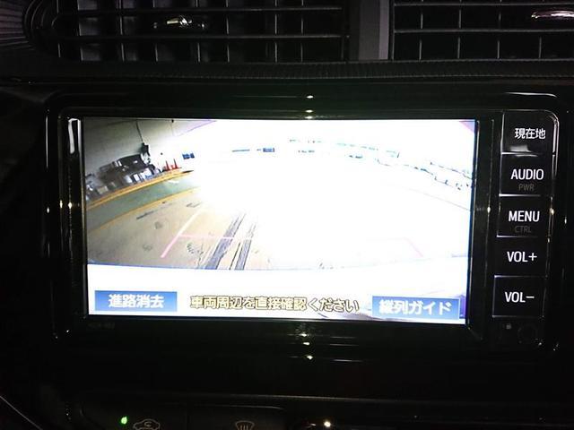 S メモリーナビ ワンセグTV バックカメラ ETC(10枚目)