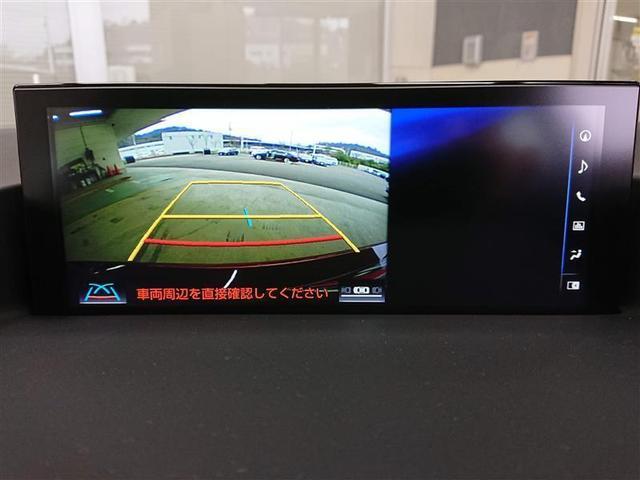 CT200h メモリーナビ フルセグTV バックカメラ(7枚目)