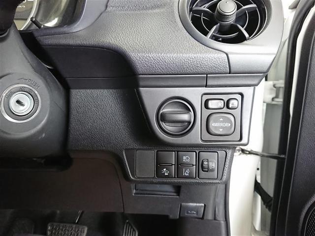 1.3X メモリーナビ ワンセグTV バックカメラ ETC(5枚目)