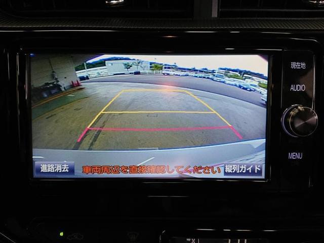 S メモリーナビ フルセグTV バックカメラ ETC(8枚目)