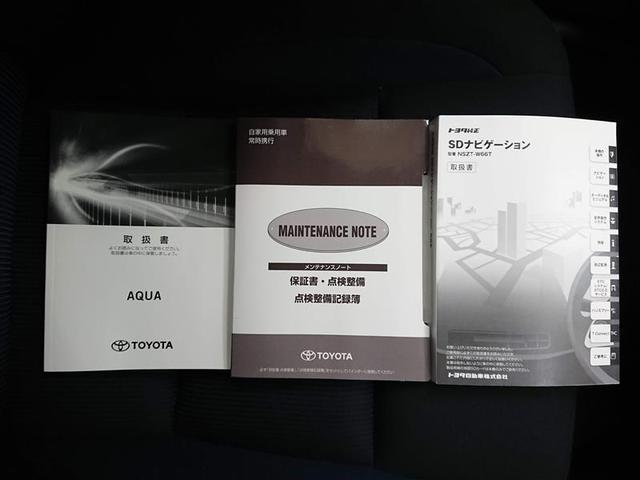 S メモリーナビ フルセグTV バックカメラ ETC(20枚目)
