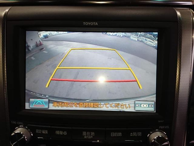 240S Cパッケージ HDDナビ フルセグTV ETC(8枚目)