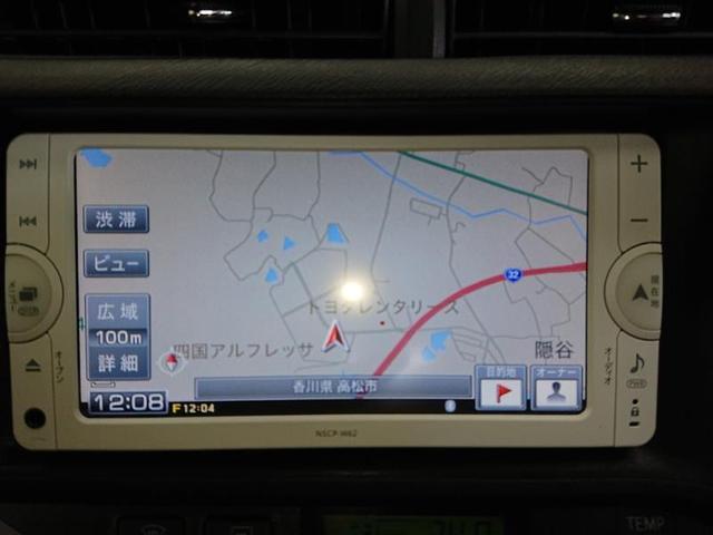 S メモリーナビ ワンセグTV ETC(9枚目)