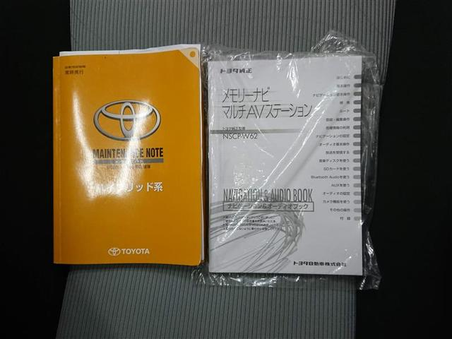 S メモリーナビ ワンセグTV ETC(19枚目)