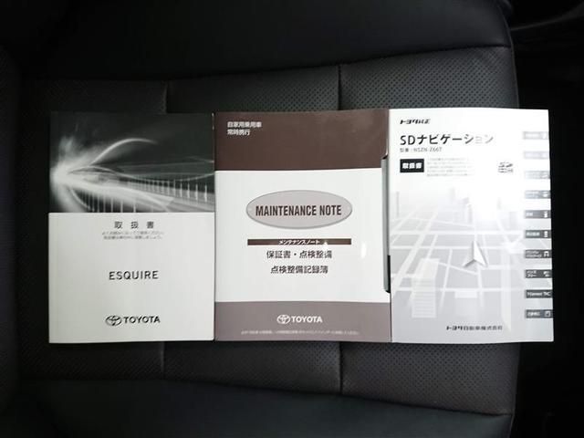 ハイブリッドGi メモリーナビ フルセグTV バックカメラ ETC ワンオーナー ドライブレコーダー(18枚目)