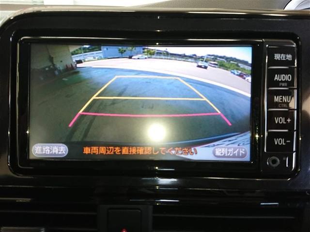 X メモリーナビ ワンセグTV バックカメラ ETC レンタカーアップ(8枚目)