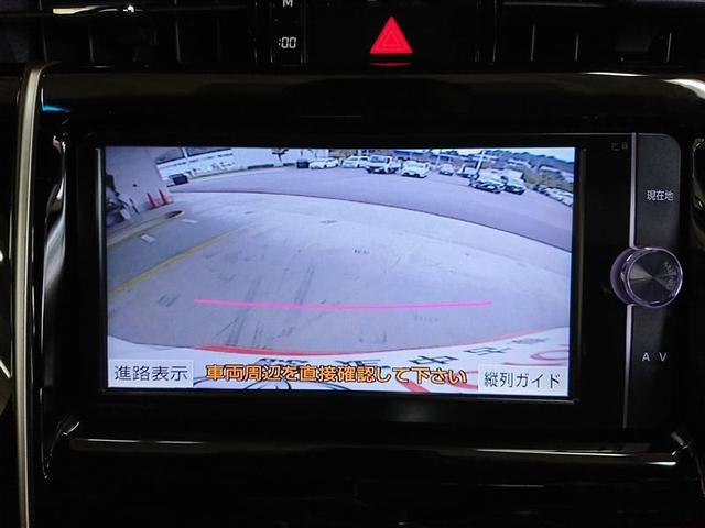 プレミアム メモリーナビ フルセグTV バックカメラ ETC ワンオーナー(8枚目)