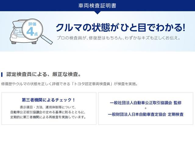 S HDDナビ フルセグTV バックカメラ ETC ドライブレコーダー(27枚目)