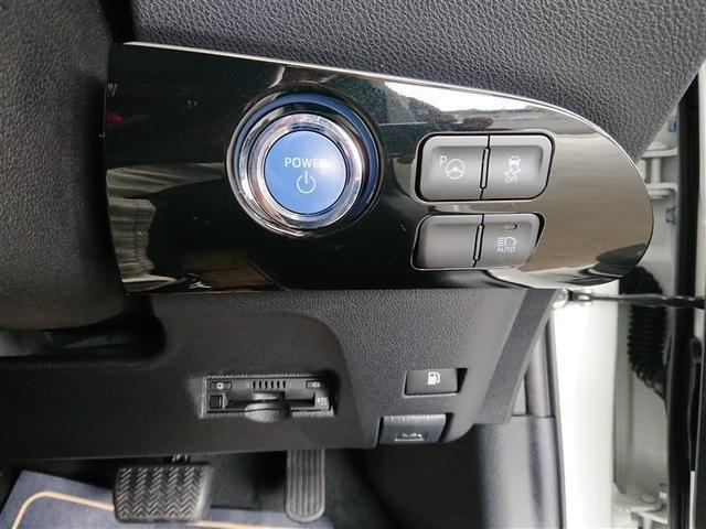 Sセーフティプラス メモリーナビ フルセグTV バックカメラ ETC ドライブレコーダー 試乗車(5枚目)