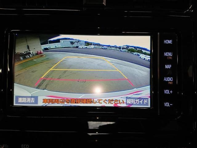 Sセーフティプラス メモリーナビ フルセグTV バックカメラ ETC ドライブレコーダー 試乗車(7枚目)