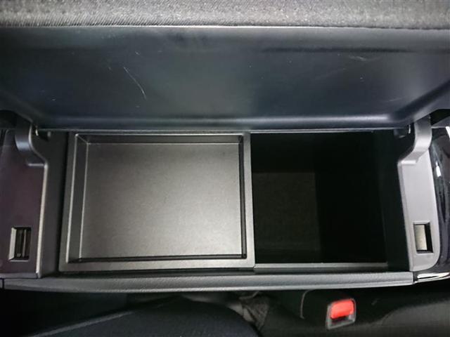 Sセーフティプラス メモリーナビ フルセグTV バックカメラ ETC ドライブレコーダー 試乗車(9枚目)