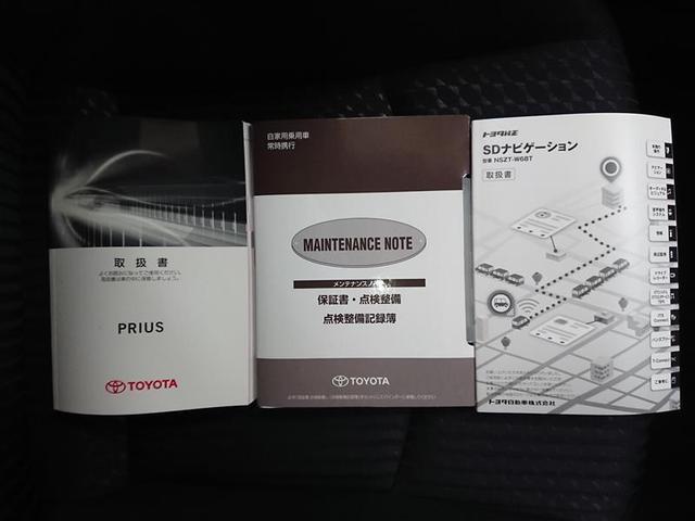 Sセーフティプラス メモリーナビ フルセグTV バックカメラ ETC ドライブレコーダー 試乗車(20枚目)