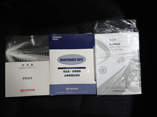 Sセーフティプラス メモリーナビ ワンセグTV バックカメラ ETC(18枚目)